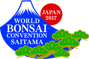 8th World Bonsai Convention Saitama 2017
